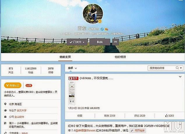xiaomi_ceo_weibo_account