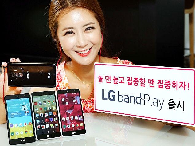lg_band_play_2