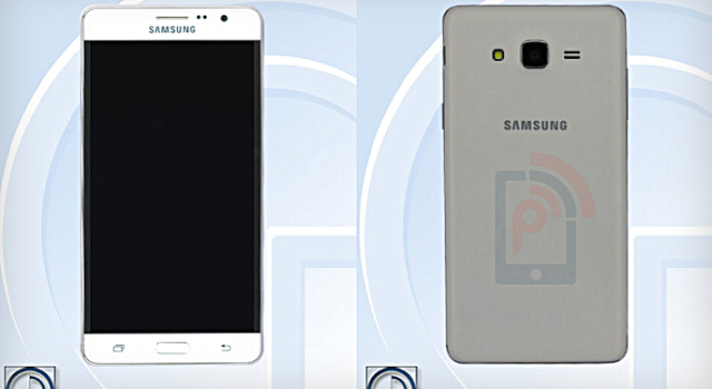 Samsung Galaxy Mega 2015