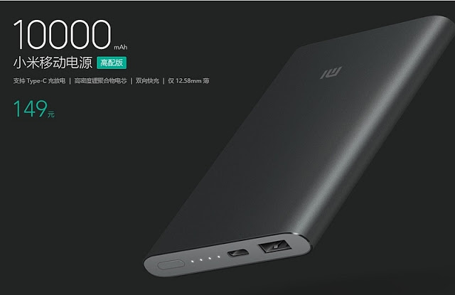 xiaomi_mi_power_bank_pro_black