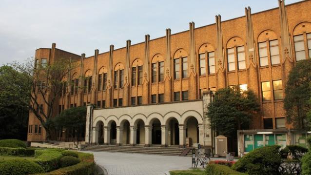 University-of-Tokyo-Tech2-720-624x351