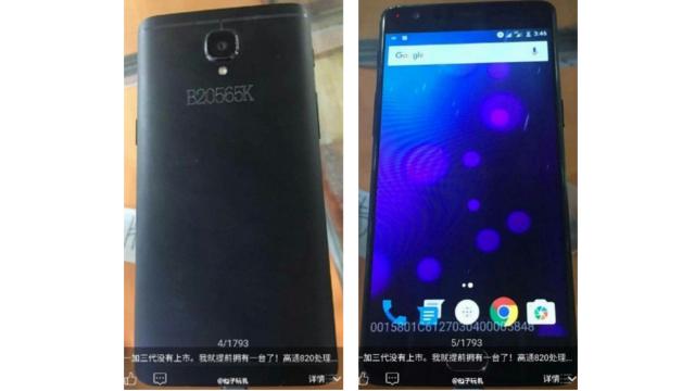 OnePlus-3-weibo-techfoogle