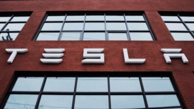 Tesla-Logo-624x351