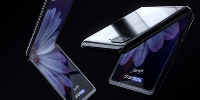 Samsung Galaxy Z Flip Foldable Smartphone Price Leaked Before Launch