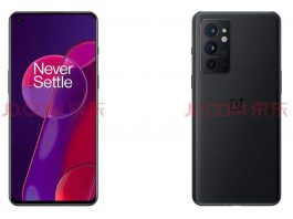 OnePlus 9RT Leaked Features: oneplus_9rt_hacker_black